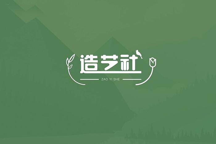 怎么开花店_设计案例 - 江西展览展会公司_展厅装修_空间设计_江西活动策划 ...